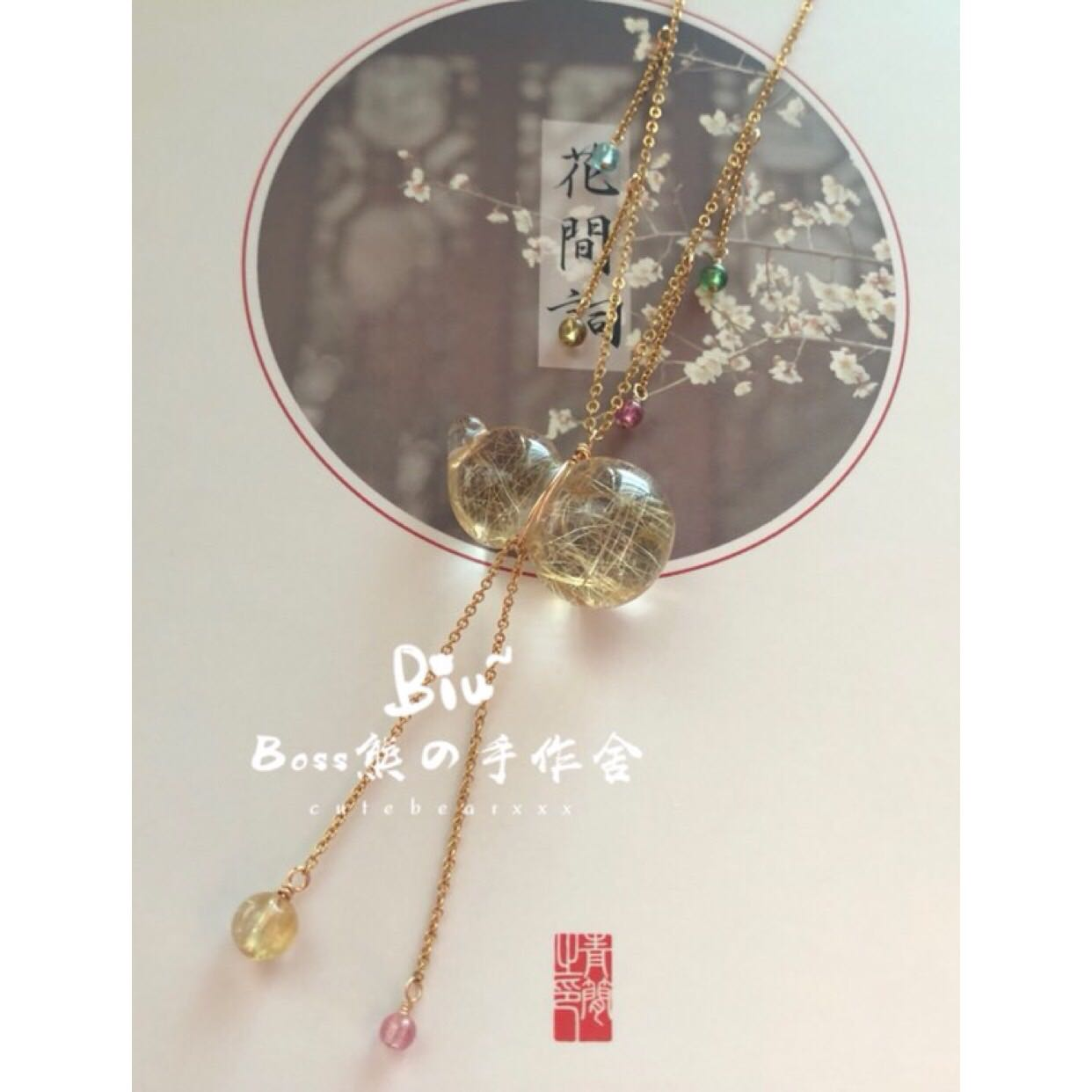 Original design creative candy tourmaline beads golden hair crystal tridimensional gourd pendant 18K Gold clavicle Necklace