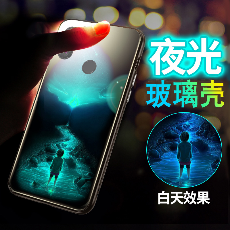 夜光小米8手机壳 小米8se钢化玻璃手机套米8硅胶套防摔个性创意潮男女款