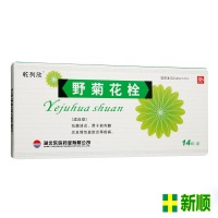 Сухой Lianyin Wild Chrysanthemum Bolt 2.4g * 14 / box