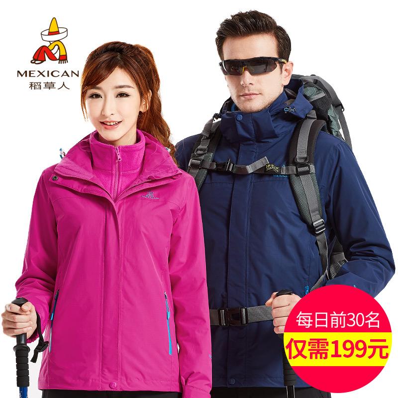 Солома человек на открытом воздухе осень и зима куртка мужской и женщины три в одном два рукава уплотнённая флисовая ткань водонепроницаемый тибет восхождение одежда