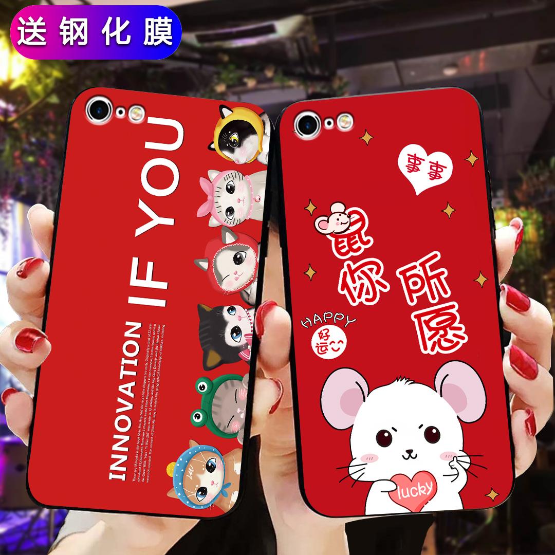 苹果6sPlus手机壳 iPhone6/6s手机套6sp硅胶苹果6软壳6p保护套女