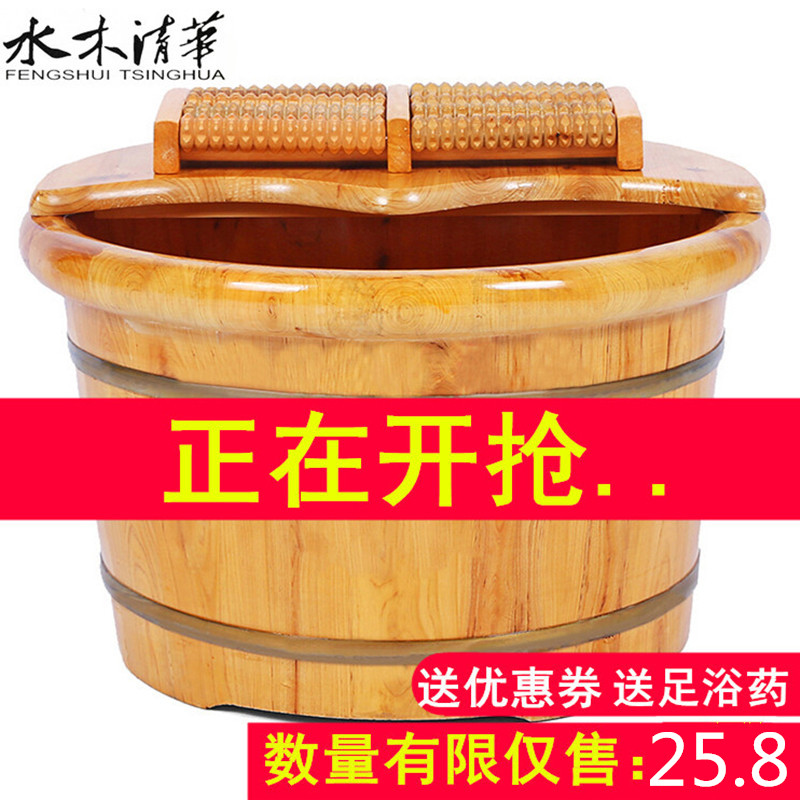 木フィ柏木足湯桶に足桶を入れ、蓋付きの洗面器付きの小さな樽です。