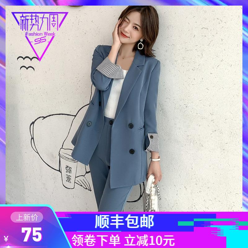 Casual suit womens new fall 2019 Korean version slim and slim temperament