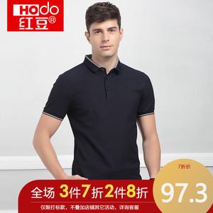 领5元券购买hodo /红豆男装夏装新品男士polo衫