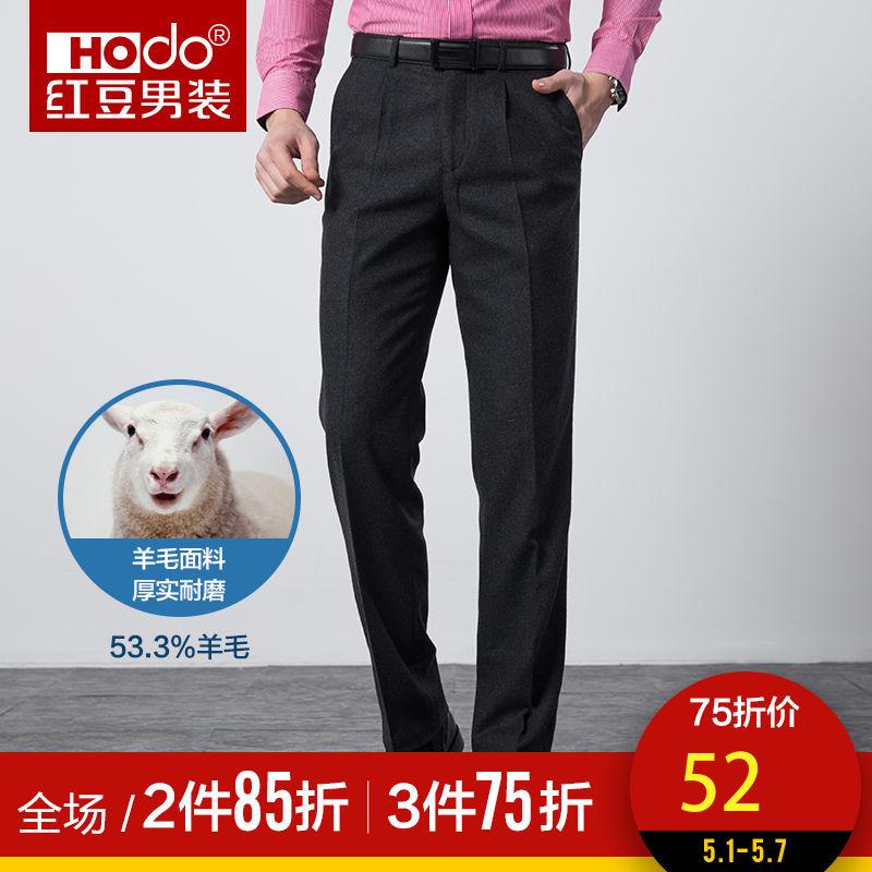红豆男装西裤修身厚款休闲裤