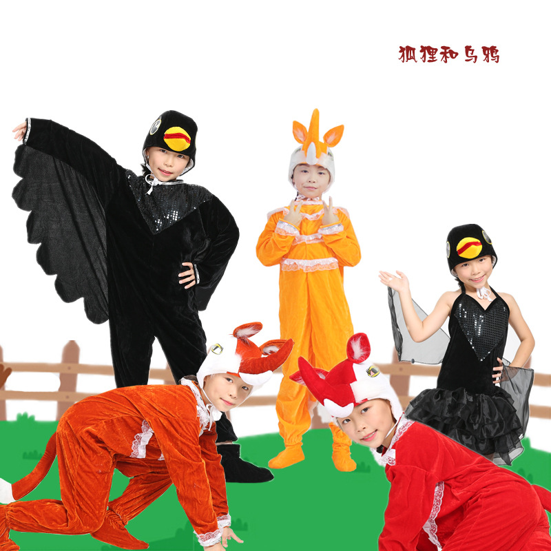 新款动物卡通造型狐狸话剧舞蹈成人亲子乌鸦表演服舞台演出服