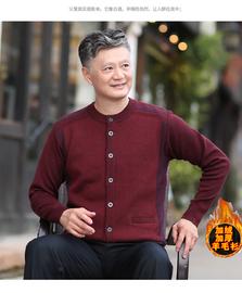 中年男装圆领针织开衫毛衣中老年人秋冬装加绒加厚保暖外套爸爸装