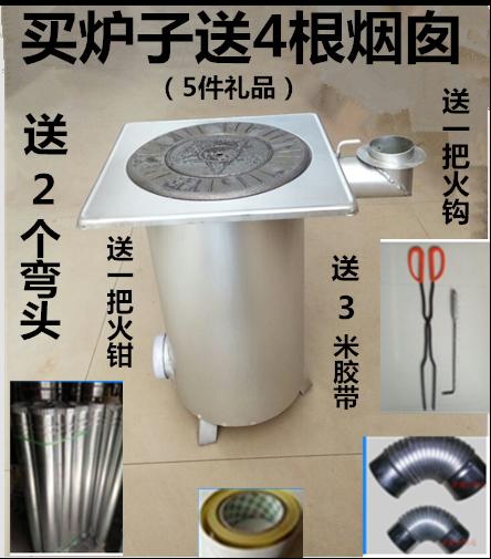 Уголь брикетированный плиточный нагреватель приготовление пищи аквакультура(Удаленные области плюс почтовые расходы),