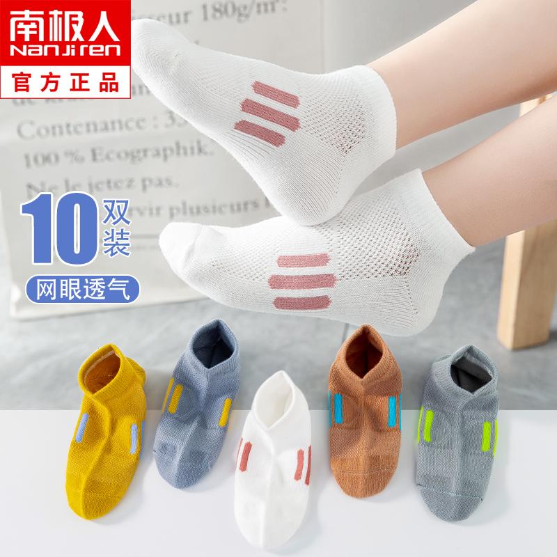 兒童襪子純棉春夏季超薄款男童女童夏天網眼襪中大童小孩短襪春秋