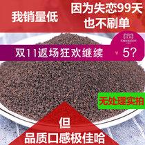 红茶粉颗粒茶叶厂家直销ctc印度阿萨姆红茶台式原味绿茶专用原料