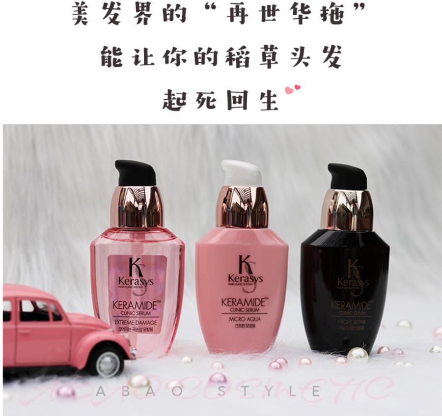 热销346件限时抢购6.5韩国爱家修护受损发质免洗发油