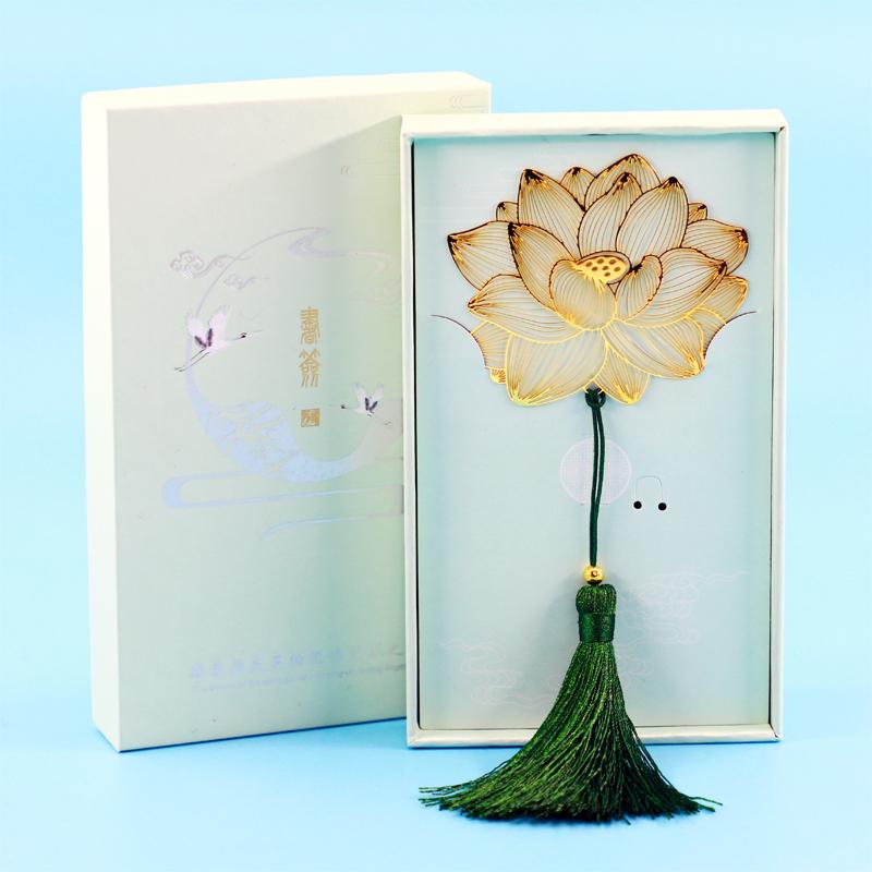 遇双圆金属书签 创意古典中国风精美简约文艺荷花学生用礼物礼盒