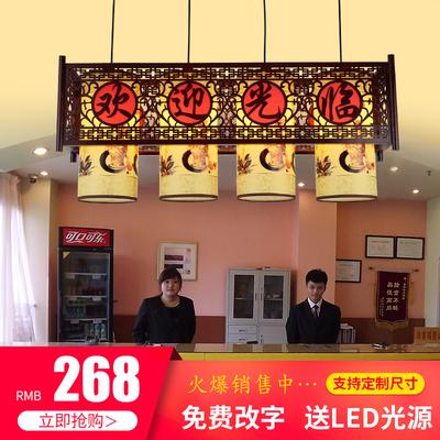 中式吊灯中国风餐厅收银吧台创意实木灯现代古典茶楼饭店前台灯具