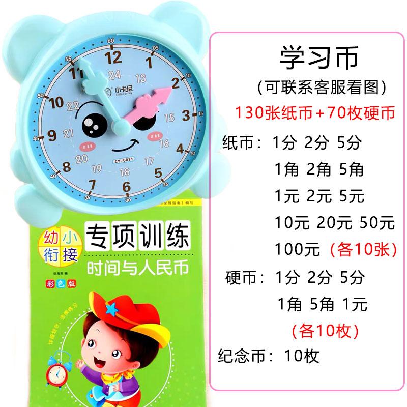Китайские деньги Артикул 610903116941