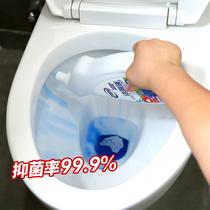 洁厕灵液宝洗马桶清洁剂厕所卫生间强力除垢除臭去异味家用清香型