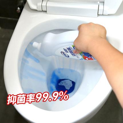 洁厕灵液马桶清洁剂厕所非神器卫生间强力除臭垢去异味家用清香型
