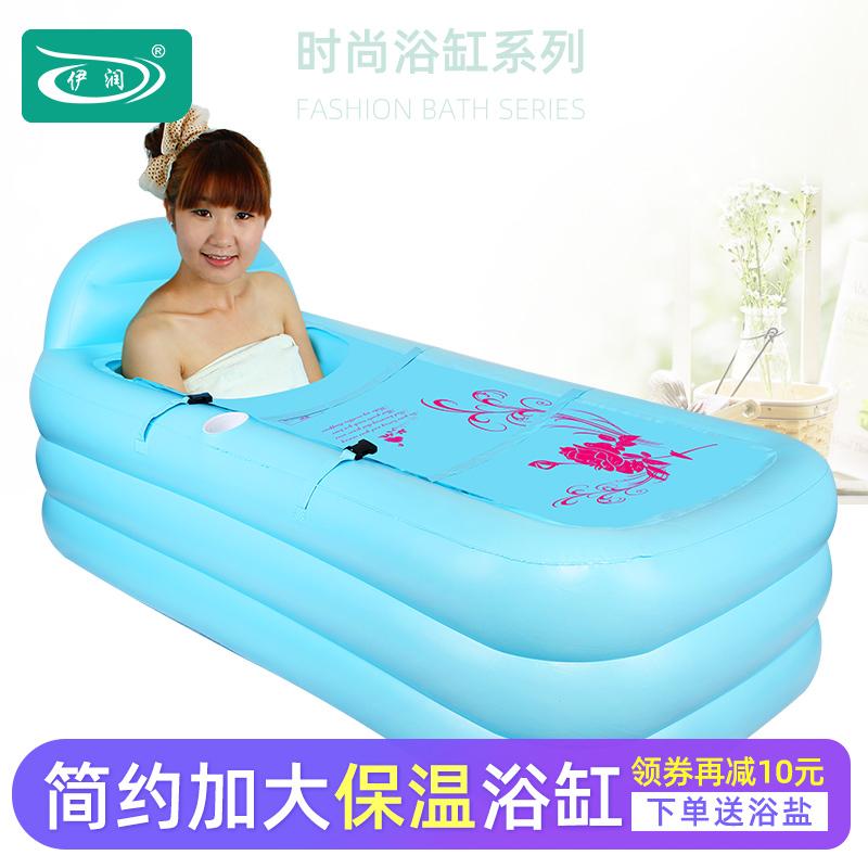 伊润加厚大号充气浴缸折叠浴缸浴桶成人浴盆游泳池泡澡桶洗澡桶