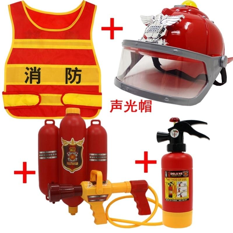 儿童消防员背包水枪灭火器戏水玩具幼儿园区角色扮演习道具六一