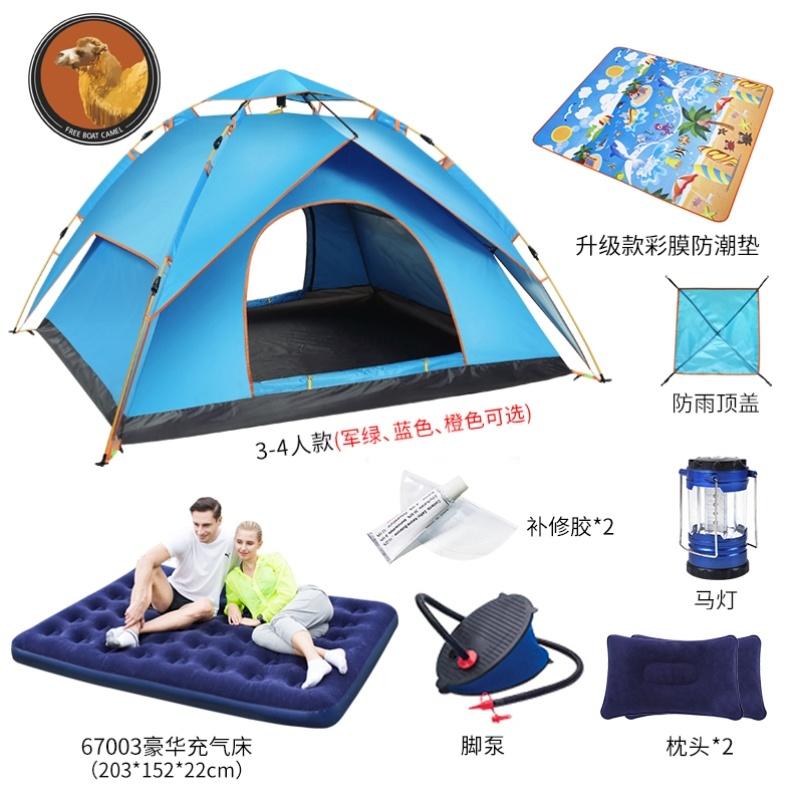 帐篷户外3-4人全自动防暴雨加厚防雨2人双人野营野外露营装备账蓬