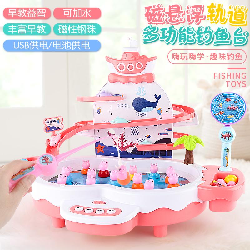 儿童电动钓鱼玩具套装开发智力一两三周宝宝2-3-4岁5益智礼物女孩
