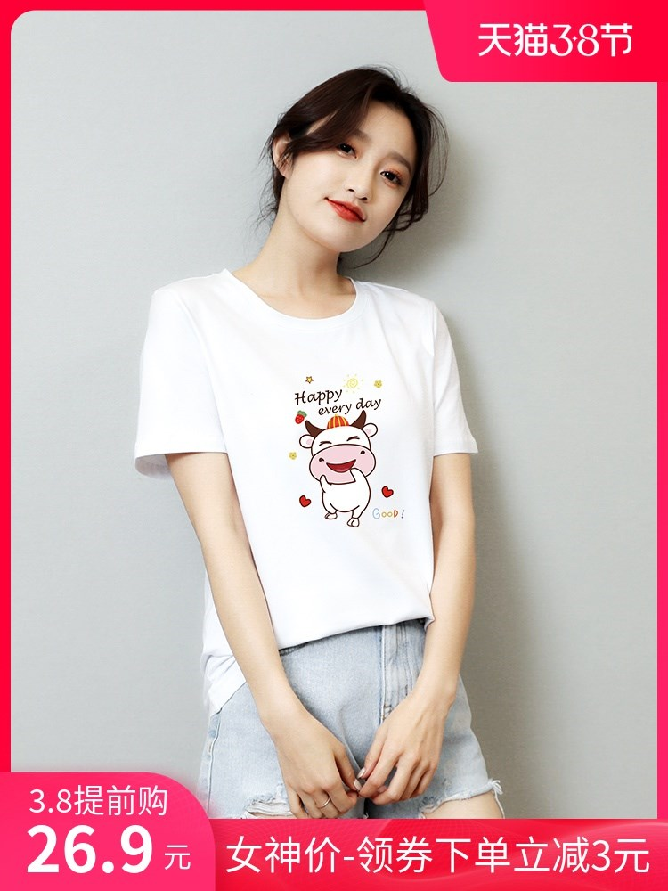 Hot selling white T-shirt womens short sleeve 2121 new pure cotton summer loose half sleeve T-shirt versatile Korean version