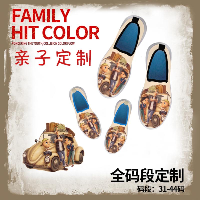 Осень обувь женская удар удаление квартира ткань обувная корейский студент личность граффити частный заказ обувной случайный холст обувь женщина
