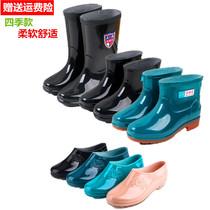 四季雨鞋女中筒时尚大人短筒防水防滑加棉厨房工作保暖耐磨胶鞋靴