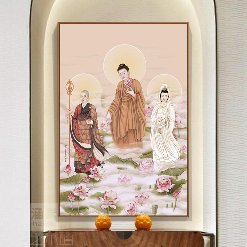 阿彌陀佛大勢至觀世音菩薩西方三圣娑婆三圣三寶佛佛教畫像掛畫