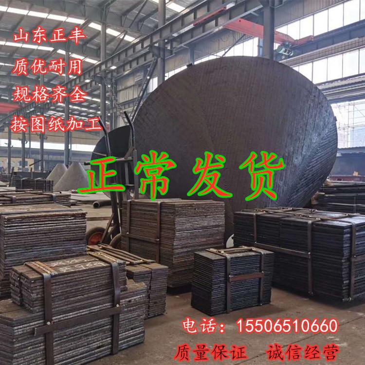 高クロム炭化クロム溶接耐摩耗板ダブルメタル複合耐摩耗鋼板8+6複合耐摩耗パッド8+8メーカー
