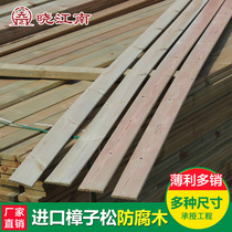 Hsiao Jiangnan anticorrosive Wood plate keel wooden sauna board outdoor floor balcony wall Panel ceiling Pinus camphor