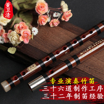 Dong Weiqing Professional playing flute bamboo Flute Instrument Beginner Adult 0 Foundation Bitter bamboo Flute Factory Direct flute