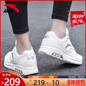 安踏运动鞋子男鞋2020秋冬季新款减震气垫鞋官网面旗舰跑步休闲鞋