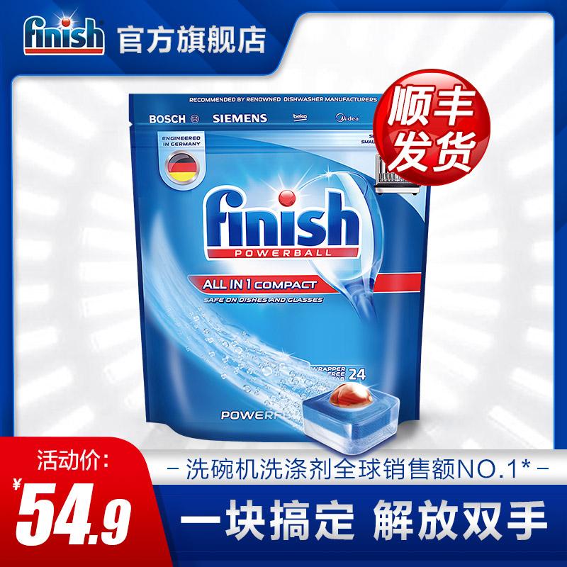 finish小型多效洗碗块24块洗碗粉盐