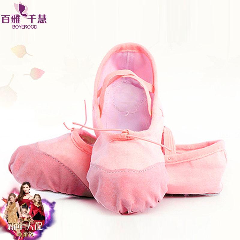 Сто элегантный тысяча яркий танец обувной женщина мягкое дно холст практика гонг обувной ребенок для взрослых танцы кошачий обувной йога балет обувной
