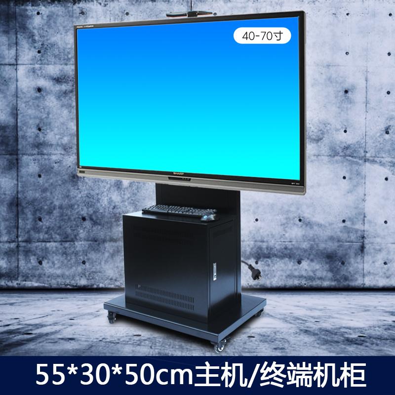 电视支架落地40/70寸液晶移动电视架立式挂架带机柜视频会议推车