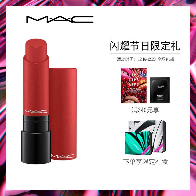 【官方正品】MAC/魅可全新立体凝彩唇膏 官方正品油画棒口红