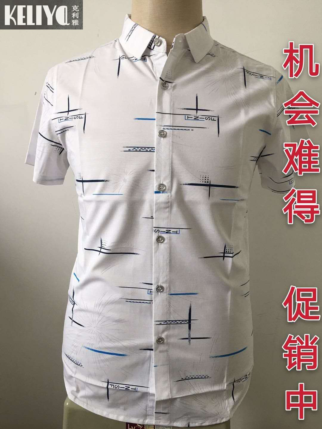 Ten year old store Keliya authentic mens Shirt Short Sleeve dad comfortable breathable top middle aged half sleeve pattern