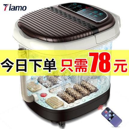 足浴盆全自动洗脚盆智能电动加热按摩泡脚盆足疗机家用恒温深桶
