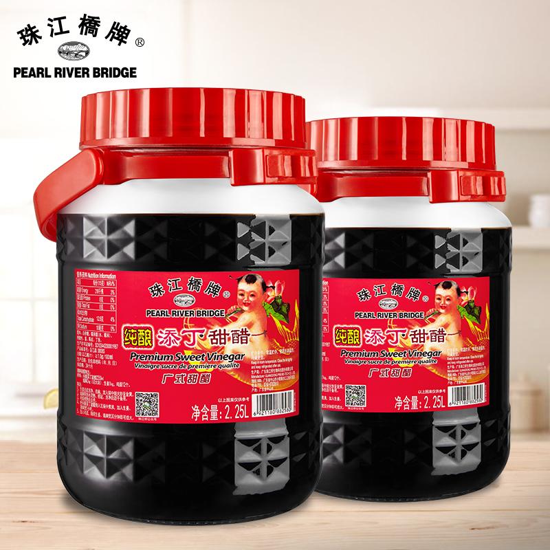 珠江桥牌添丁甜醋广东猪脚姜糯米月子醋家用2.25Lx2出口装