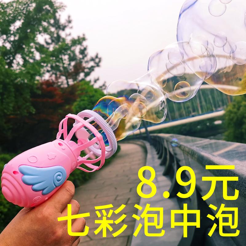 电动吹泡泡机少女心儿童大泡泡枪器抖音网红同款玩具男孩补充液水
