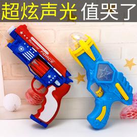 儿童小男孩玩具枪仿真发光音乐震动电动宝宝声光塑料手枪3-4-6岁