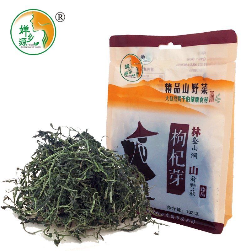 Chan Xiangyuan wolfberry dehydrated vegetable wolfberry sprout dried vegetable shepherds purse dehydrated farm fresh package mail