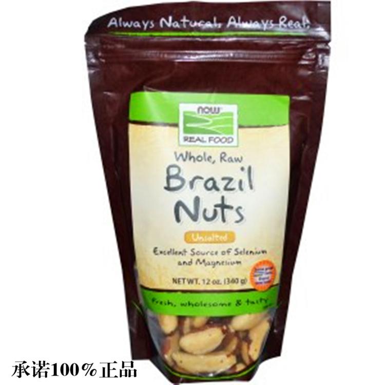 На складе подлинный Now Foods Brazil Nuts бразилия крепки фрукты благожелательность морское ушко рыба фрукты пустыня фрукты 340 грамм