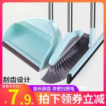 扫把扫帚笤帚苕帚家用簸箕组合套装捎把撮箕少吧厕所加厚单个扫地