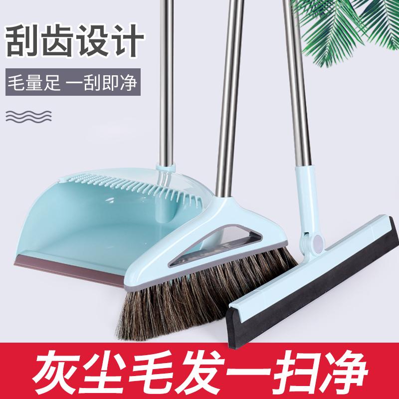 掃把掃帚笤帚苕帚家用簸箕組合套裝捎把撮箕少吧廁所加厚單個掃地