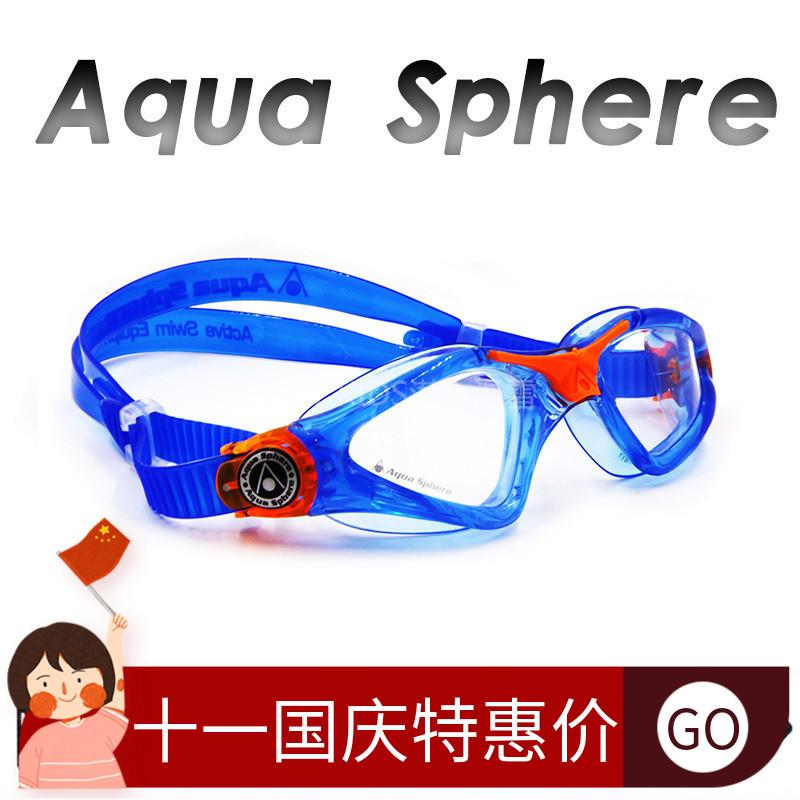 10-24新券意大利Aqua Sphere儿童泳镜Kayenne男女大视野防紫外线正品包邮