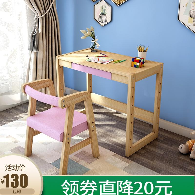 券后130.00元儿童学习桌实木可升降小学生课桌写字桌椅套装家用多功能女孩书桌