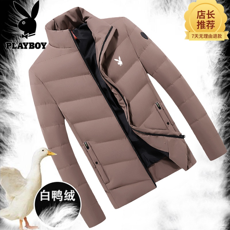 Playboys new down jacket in 2021