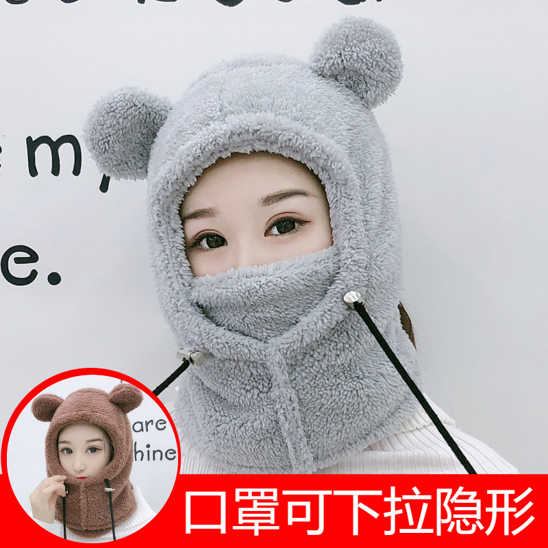 帽子女秋冬季网红款骑电动车防寒防风帽骑车面罩口罩围巾一体儿童
