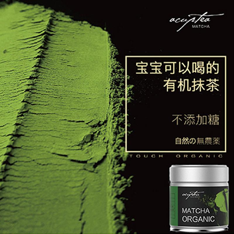 抹茶粉冲饮烘焙原料纯天然有机食用无糖出口日本宇治 林昔45g罐